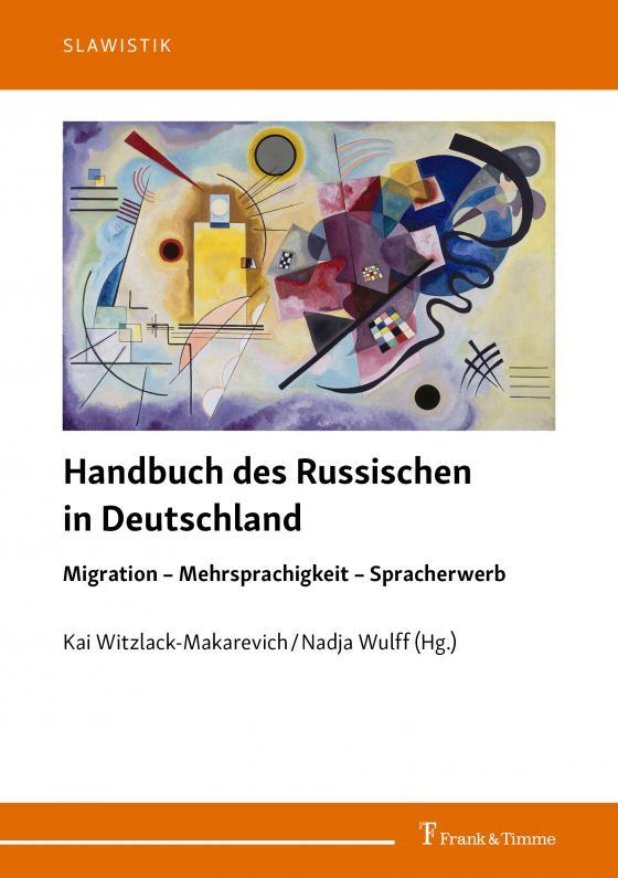 Cover-Bild Handbuch des Russischen in Deutschland