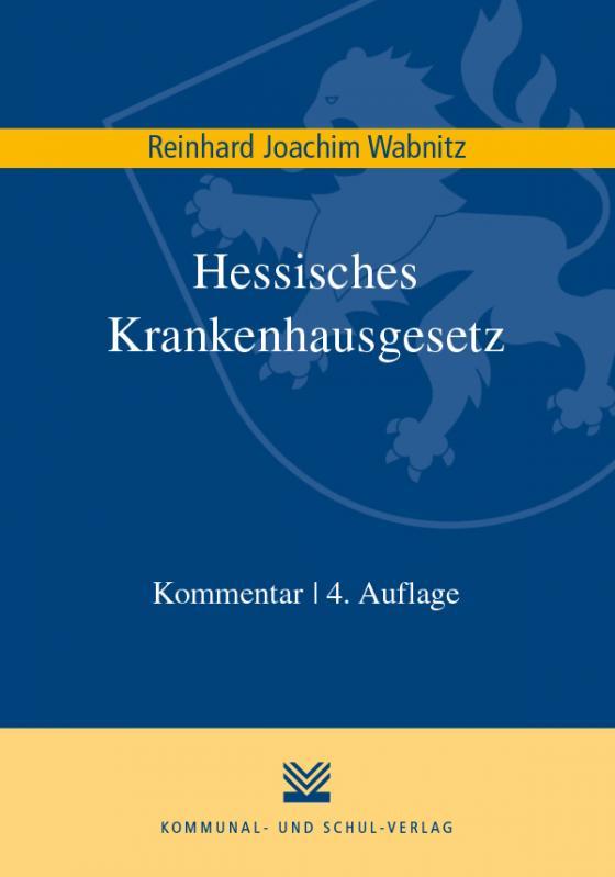 Cover-Bild Hessisches Krankenhausgesetz