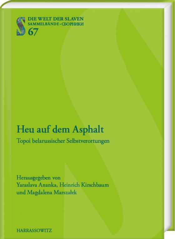 Cover-Bild Heu auf dem Asphalt