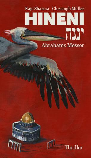 Cover-Bild Hineni