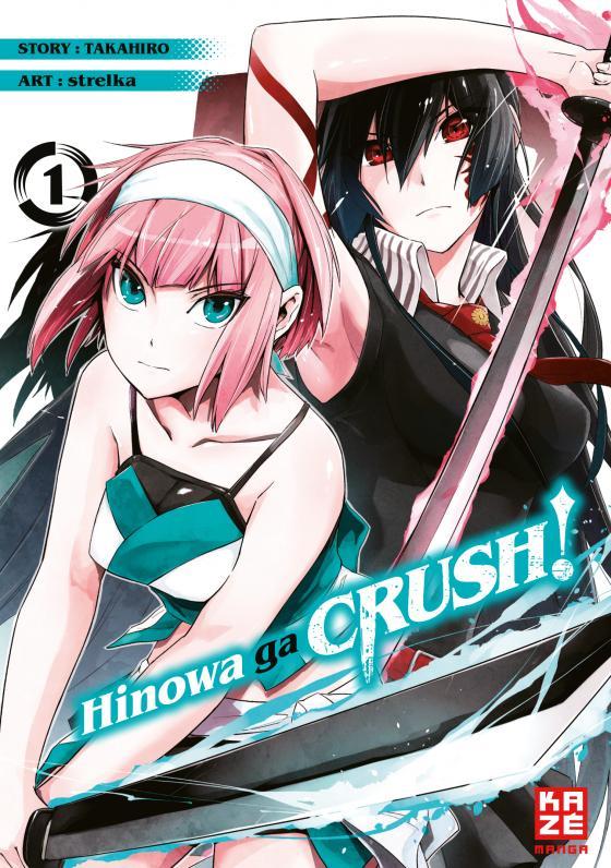 Cover-Bild Hinowa ga CRUSH! – Band 1