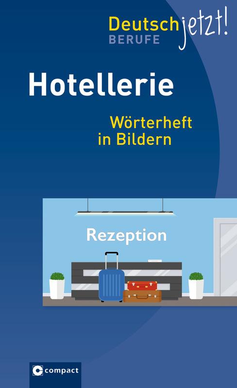 Cover-Bild Hotellerie - Deutsch jetzt