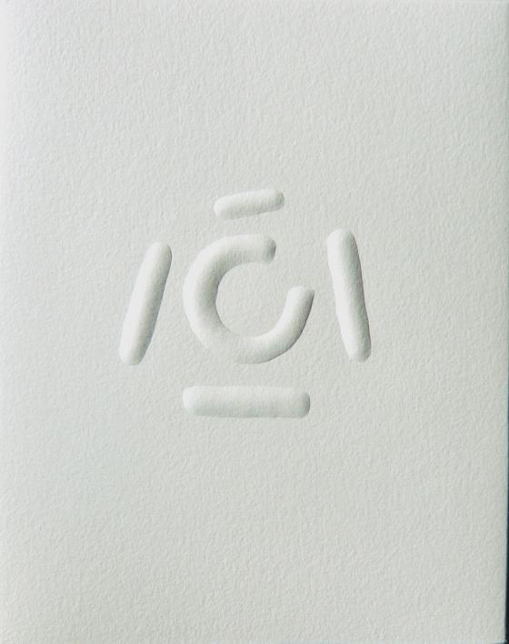 Cover-Bild Ich-Erkundungen