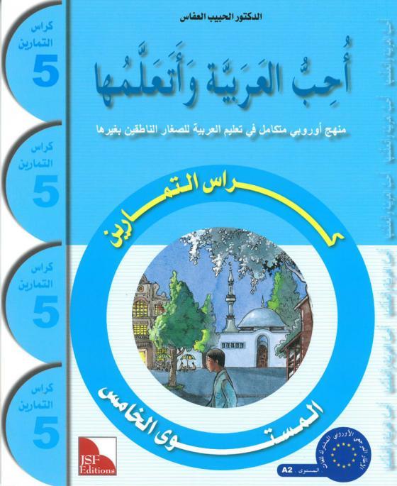 Cover-Bild Ich liebe Arabisch 5