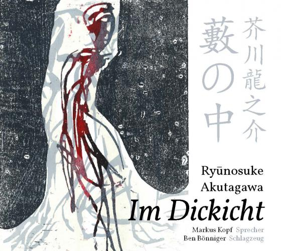 Cover-Bild Im Dickicht