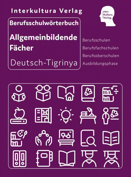 Cover-Bild Interkultura Berufsschulwörterbuch für allgemeinbildende Fächer