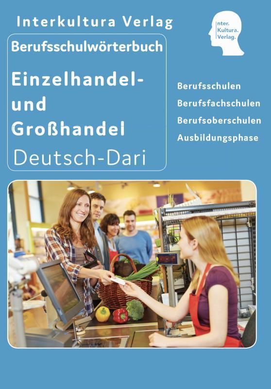 Cover-Bild Interkultura Berufsschulwörterbuch für Einzel- und Großhandel