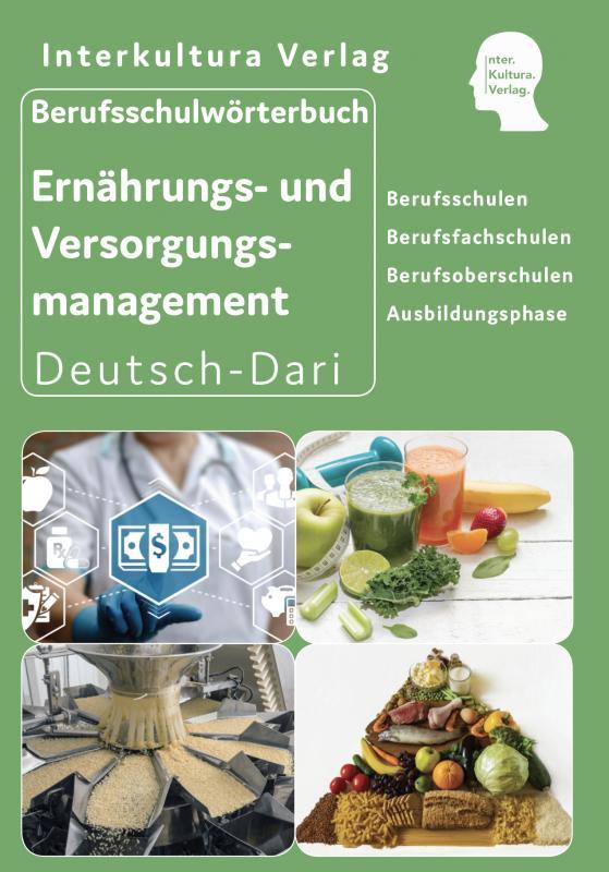 Cover-Bild Interkultura Berufsschulwörterbuch für Ernährungs- und Versorgungsmanagement
