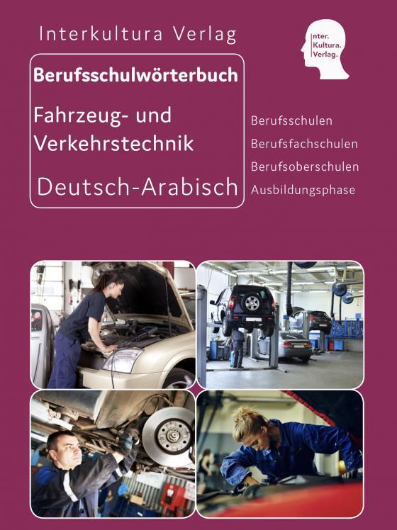 Cover-Bild Interkultura Berufsschulwörterbuch für Fahrzeug- und Verkehrstechnik