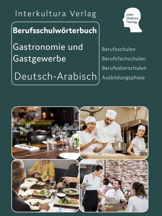 Cover-Bild Interkultura Berufsschulwörterbuch für Gastronomie und Gastgewerbe