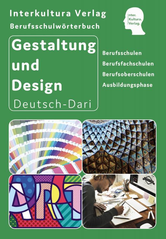 Cover-Bild Interkultura Berufsschulwörterbuch für Gestaltung und Design