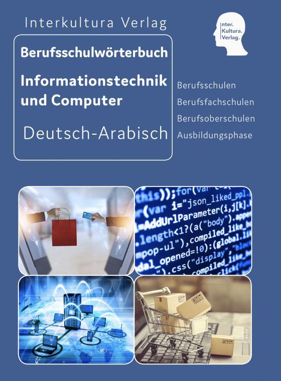 Cover-Bild Interkultura Berufsschulwörterbuch für Informationstechnik und Computer