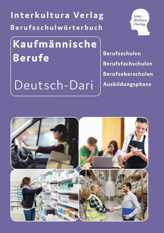 Cover-Bild Interkultura Berufsschulwörterbuch für kaufmännische Berufe