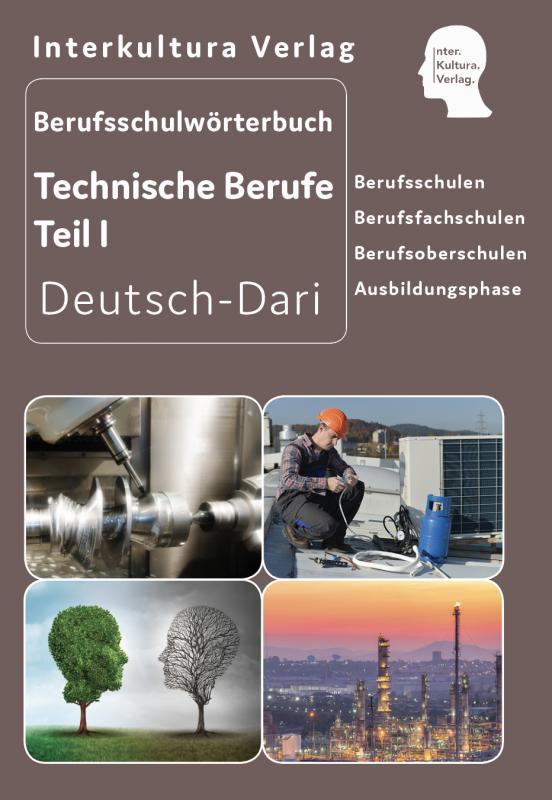 Cover-Bild Interkultura Berufsschulwörterbuch für Technische Berufe Teil 1