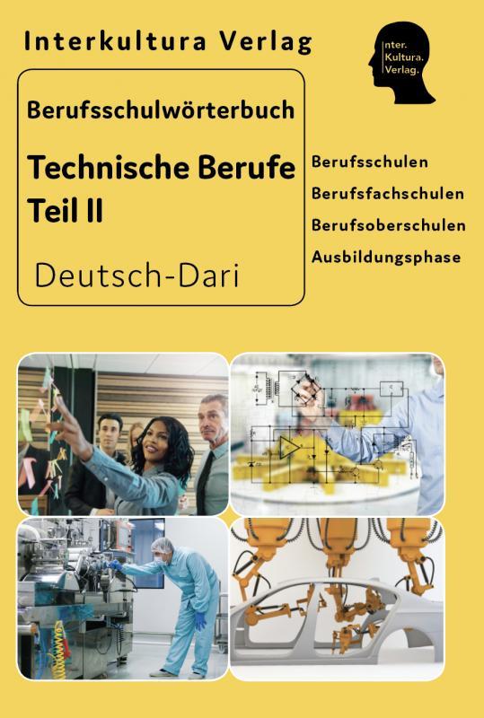 Cover-Bild Interkultura Berufsschulwörterbuch für Technische Berufe Teil 2