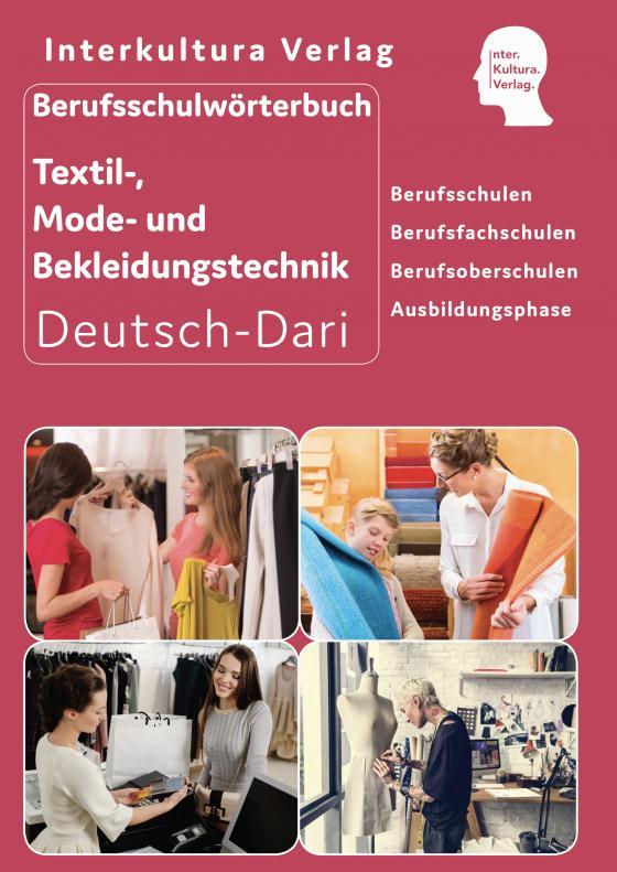 Cover-Bild Interkultura Berufsschulwörterbuch für Textil-, Mode- und Bekleidungstechnik