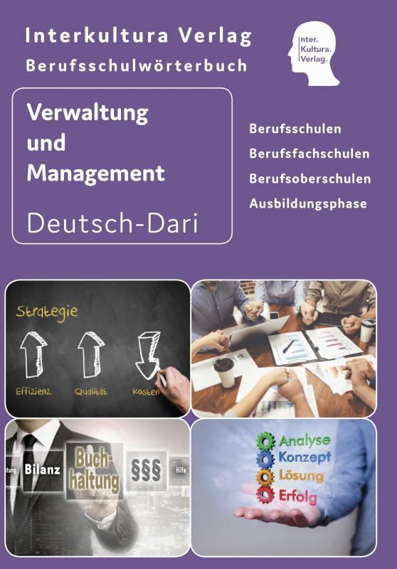 Cover-Bild Interkultura Berufsschulwörterbuch für Verwaltung und Management
