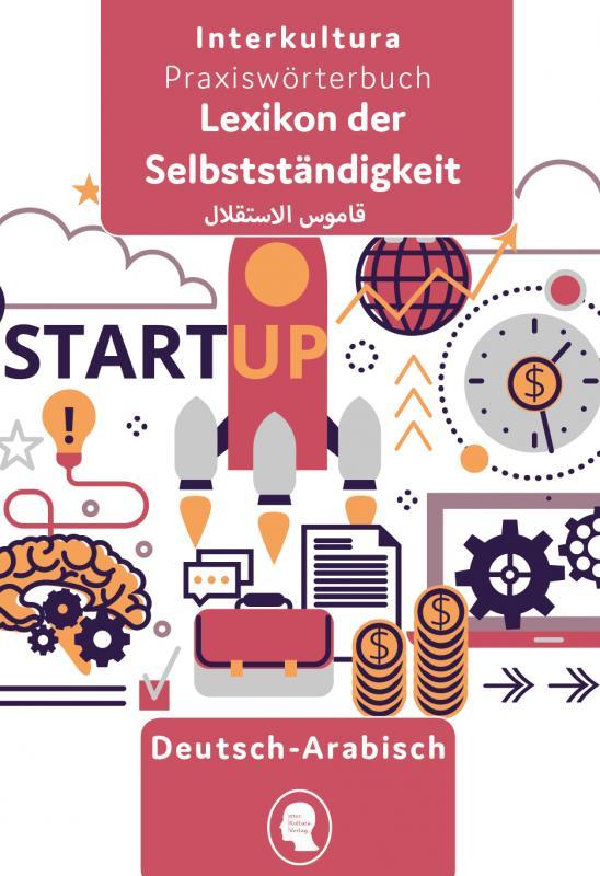 Cover-Bild Interkultura Lexikon der Selbstständigkeit