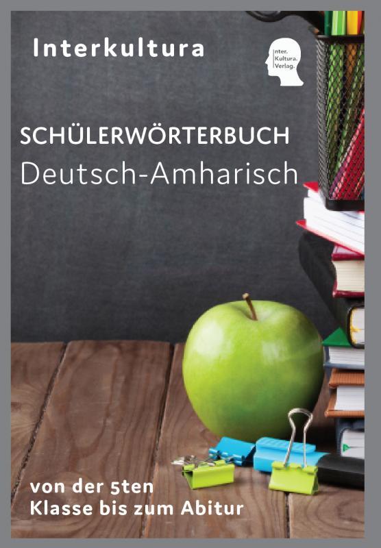 Cover-Bild Interkultura Schülerwörterbuch Deutsch-Amharisch