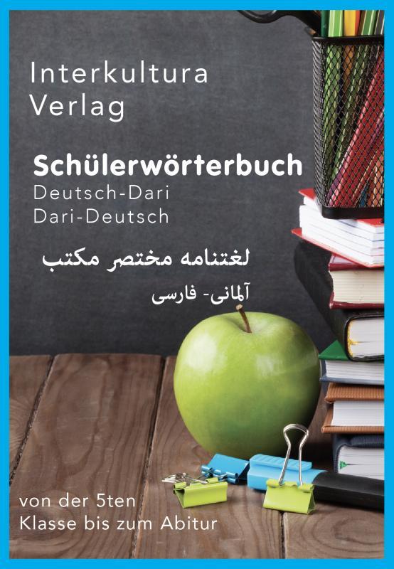 Cover-Bild Interkultura Schülerwörterbuch Deutsch-Dari