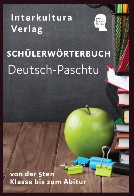 Cover-Bild Interkultura Schülerwörterbuch Deutsch-Paschtu