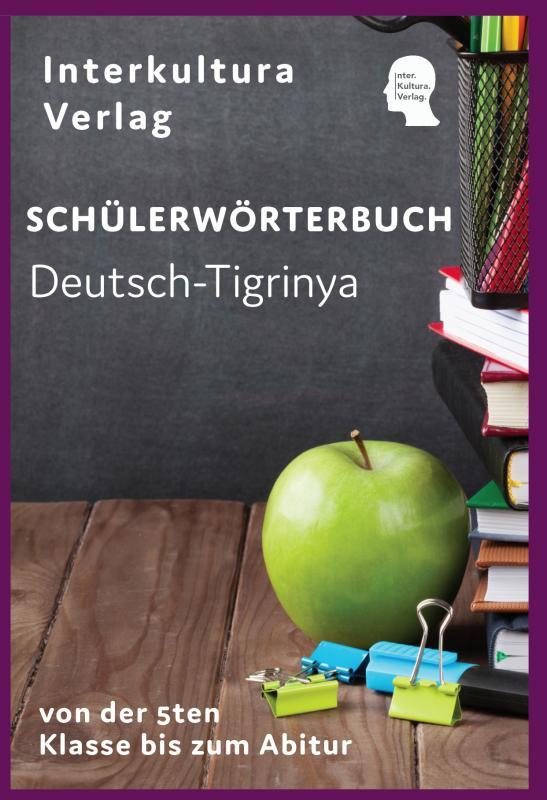 Cover-Bild Interkultura Schülerwörterbuch Deutsch-Tigrinya