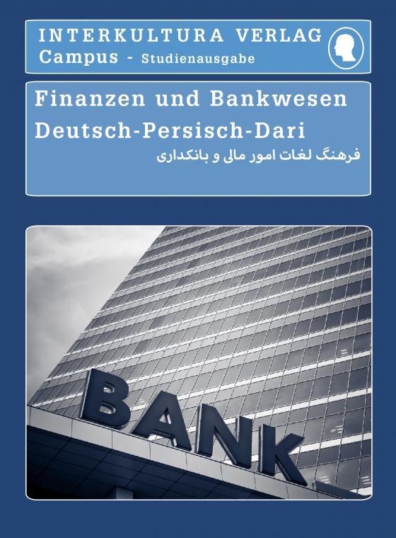 Cover-Bild Interkultura Studienwörterbuch für Finanzen und Bankwesen