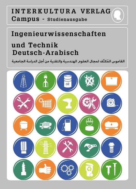 Cover-Bild Interkultura Studienwörterbuch für Ingenieurwissenschaften