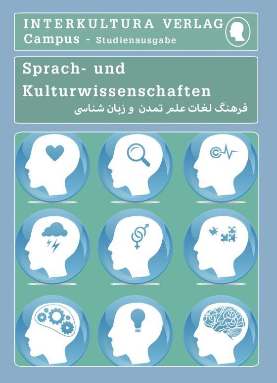 Cover-Bild Interkultura Studienwörterbuch für Sprach- und Kulturwissenschaften