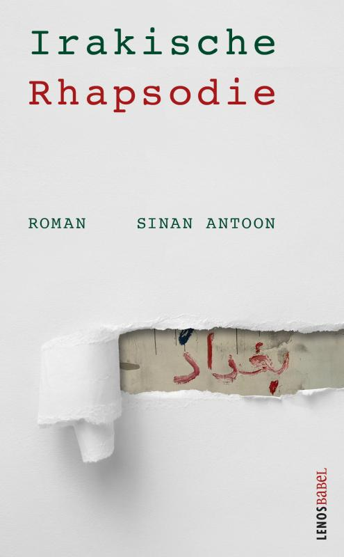 Cover-Bild Irakische Rhapsodie