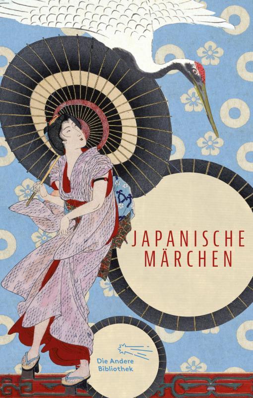 Cover-Bild Japanische Märchen