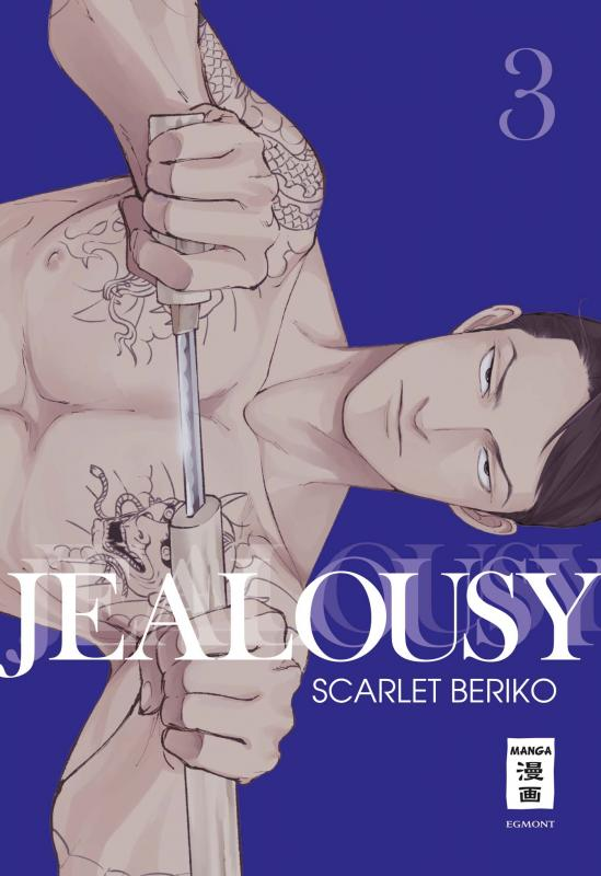 Cover-Bild Jealousy 03