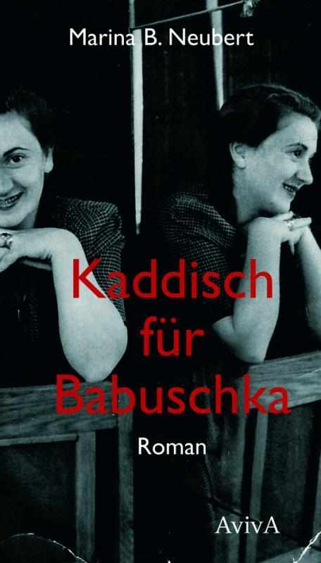 Cover-Bild Kaddisch für Babuschka
