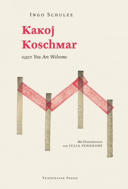Cover-Bild Kakoj Koschmar