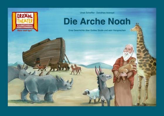 Cover-Bild Kamishibai: Die Arche Noah
