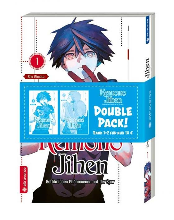 Cover-Bild Kemono Jihen – Gefährlichen Phänomenen auf der Spur Double Pack Band 1&2