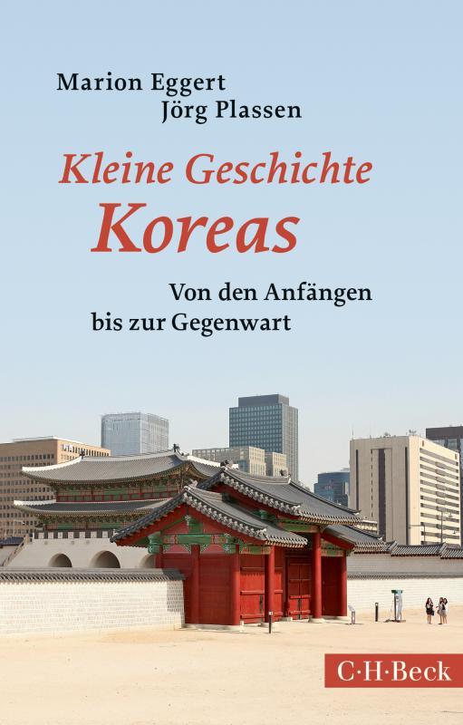 Cover-Bild Kleine Geschichte Koreas