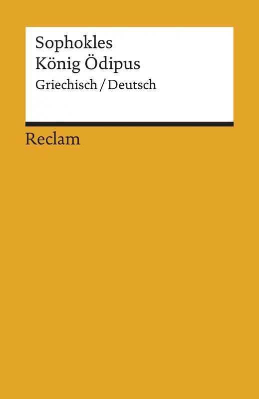 Cover-Bild König Ödipus