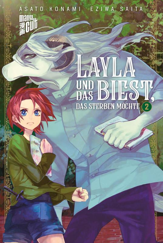 Cover-Bild Layla und das Biest, das sterben möchte 2
