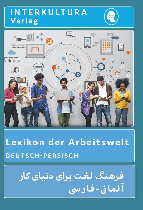 Cover-Bild Lexikon der Arbeitwelt Deutsch-Persisch / Dari