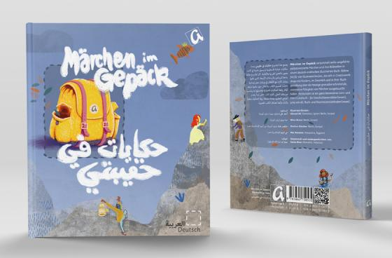 Cover-Bild Märchen im Gepäck - Hakayat fi Haqibati