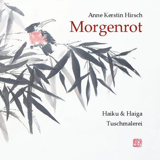 Cover-Bild Morgenrot