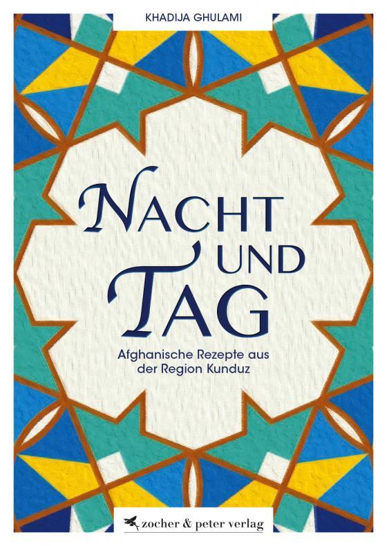 Cover-Bild Nacht und Tag