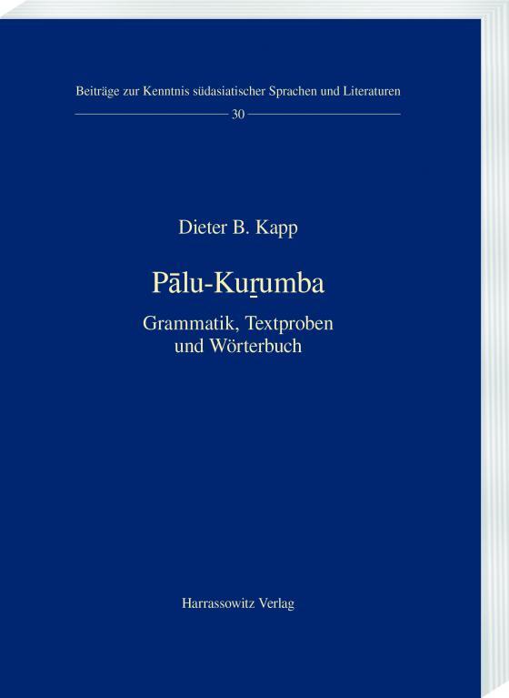 Cover-Bild Pālu-Kuṟumba