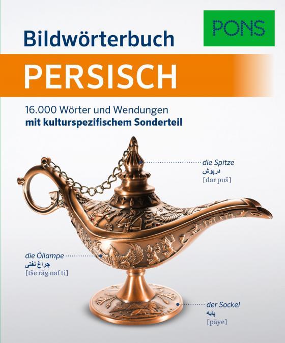 Cover-Bild PONS Bildwörterbuch Persisch