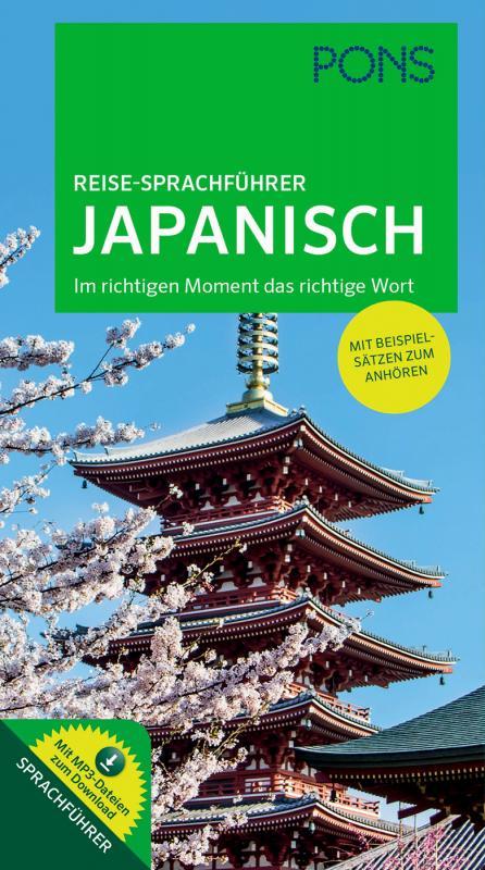 Cover-Bild PONS Reise-Sprachführer Japanisch