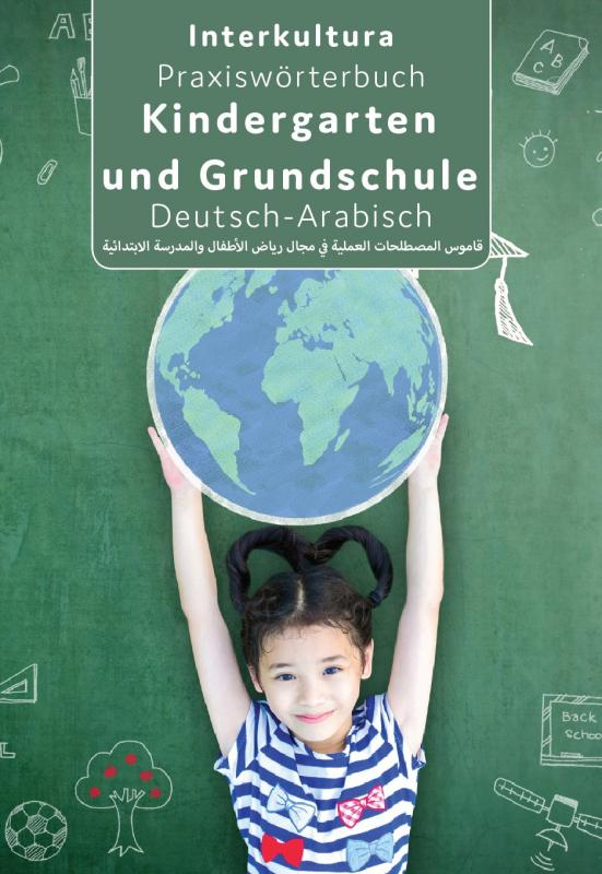 Cover-Bild Praxiswörterbuch für Kindergarten und Grundschule
