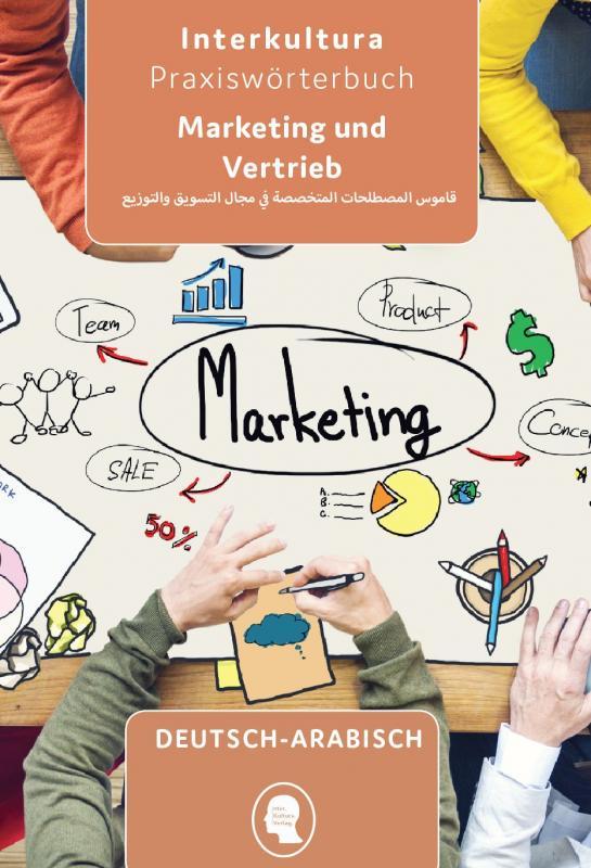 Cover-Bild Praxiswörterbuch für Marketing und Vertrieb