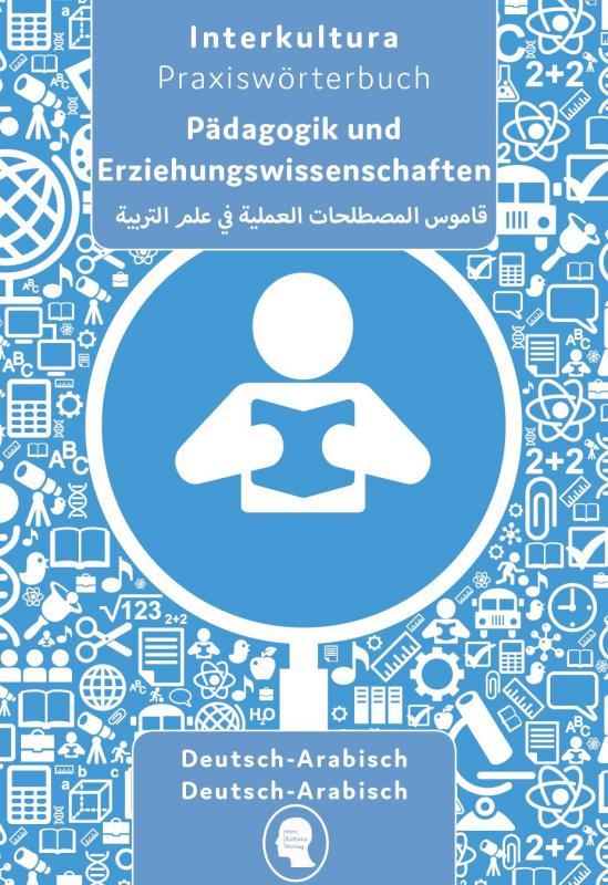 Cover-Bild Praxiswörterbuch für Pädagogik und Erziehungswissenschaften