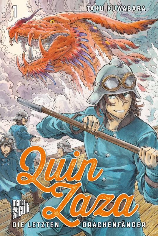 Cover-Bild Quin Zaza - Die letzten Drachenfänger 1